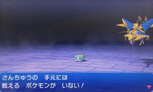 f:id:yuhei2261:20161203213628j:plain