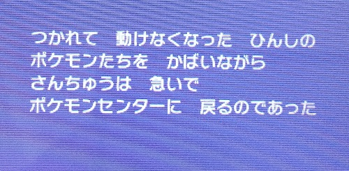 f:id:yuhei2261:20161203213642j:plain