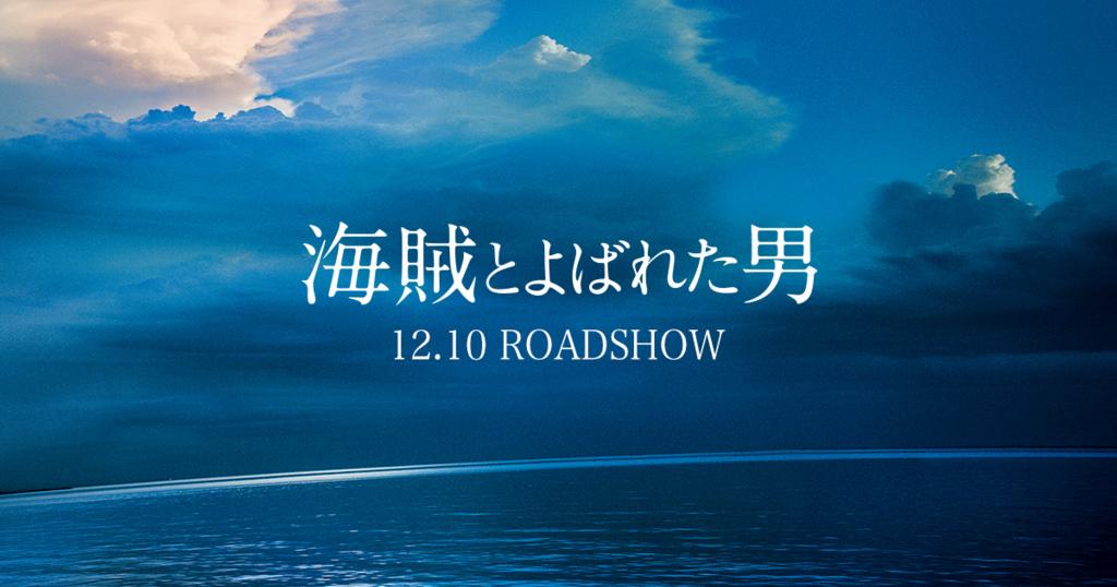 f:id:yuhei2261:20161209094227j:plain