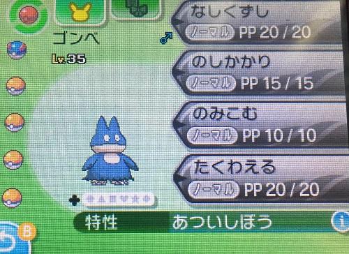 f:id:yuhei2261:20161209135015j:plain