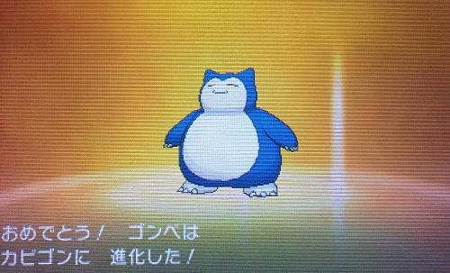 f:id:yuhei2261:20161209135656j:plain