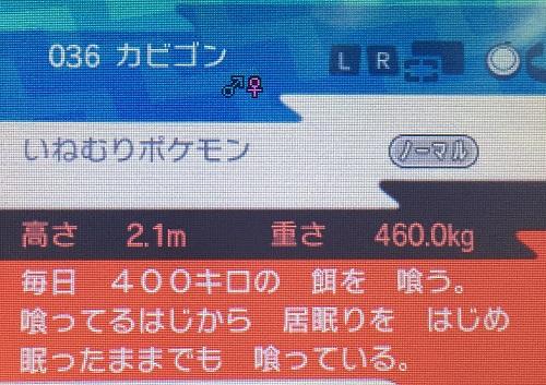 f:id:yuhei2261:20161209135857j:plain