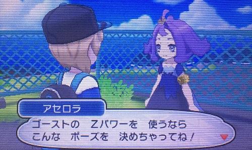 f:id:yuhei2261:20161211164939j:plain