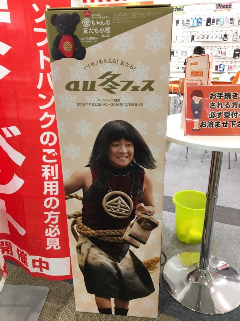 f:id:yuhei2261:20161215112604j:plain