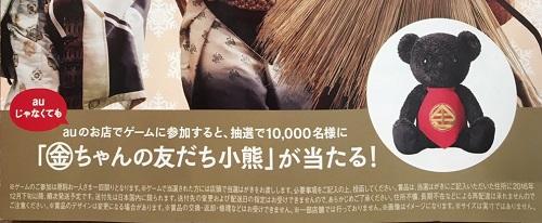 f:id:yuhei2261:20161215112957j:plain