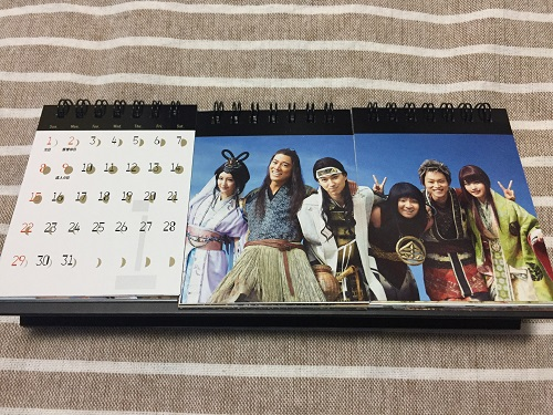 f:id:yuhei2261:20161215114656j:plain
