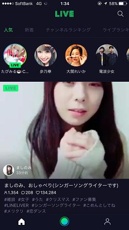 f:id:yuhei2261:20161215155013p:plain