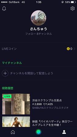f:id:yuhei2261:20161215155109p:plain