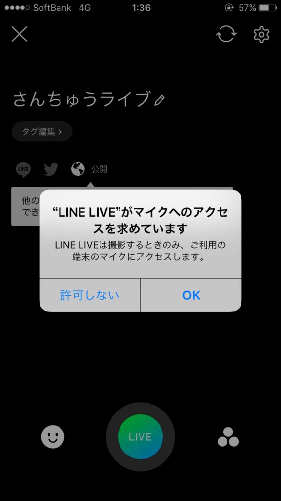 f:id:yuhei2261:20161215155540p:plain