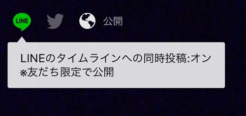 f:id:yuhei2261:20161215161048p:plain