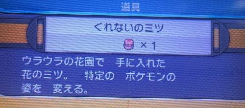 f:id:yuhei2261:20161215170339j:plain