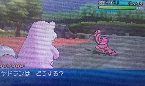 f:id:yuhei2261:20161215170608j:plain
