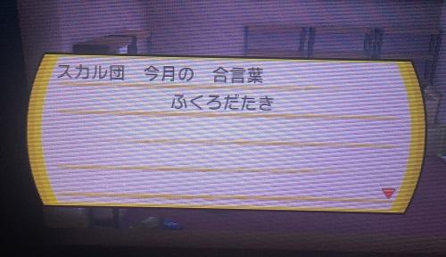 f:id:yuhei2261:20161216132240j:plain