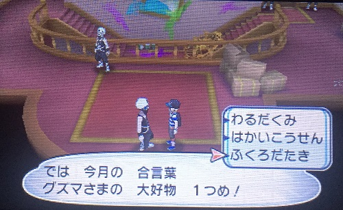 f:id:yuhei2261:20161217114828j:plain