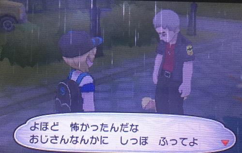 f:id:yuhei2261:20161217180031j:plain