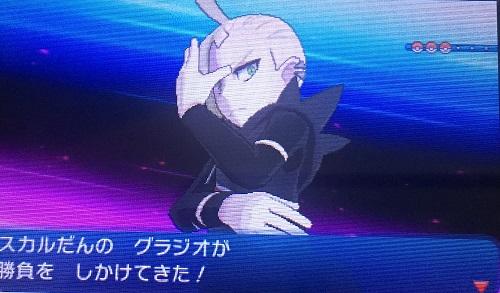 f:id:yuhei2261:20161217180250j:plain