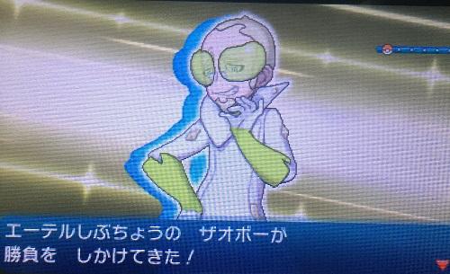 f:id:yuhei2261:20161217180828j:plain