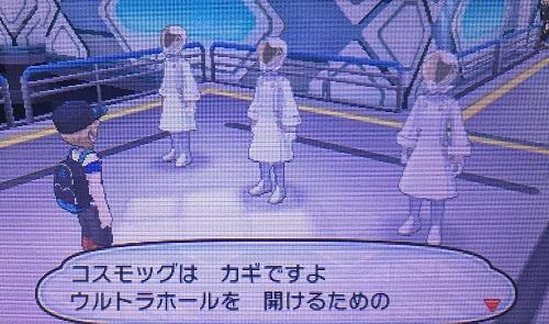 f:id:yuhei2261:20161217181354j:plain