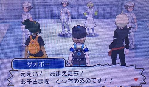 f:id:yuhei2261:20161218004244j:plain