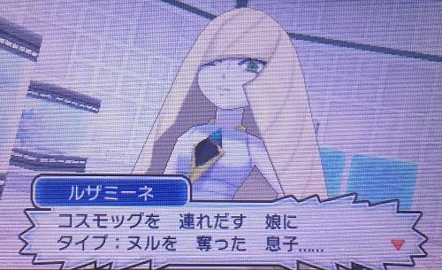 f:id:yuhei2261:20161218145859j:plain