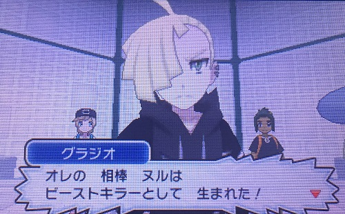 f:id:yuhei2261:20161218150327j:plain