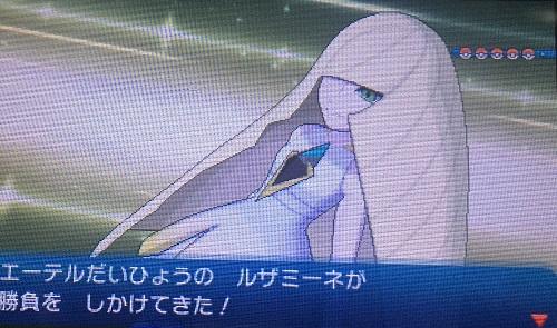 f:id:yuhei2261:20161218150354j:plain