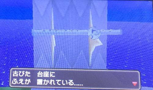 f:id:yuhei2261:20161218230929j:plain