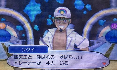 f:id:yuhei2261:20161224161607j:plain