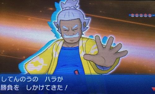 f:id:yuhei2261:20161224161623j:plain