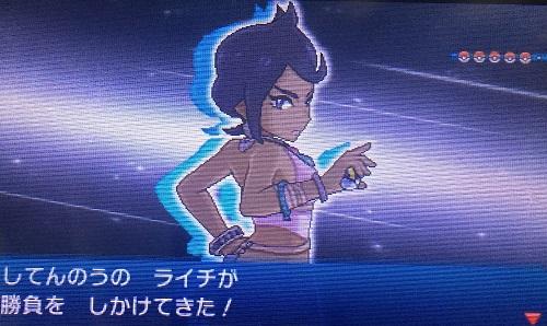 f:id:yuhei2261:20161224161844j:plain