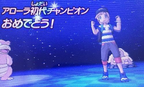 f:id:yuhei2261:20161224162719j:plain