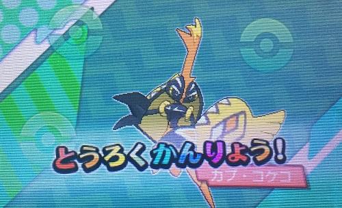 f:id:yuhei2261:20161224164300j:plain