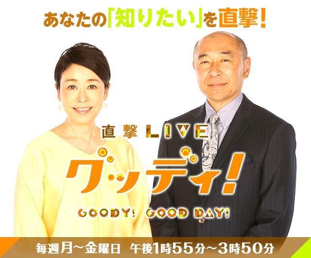 f:id:yuhei2261:20161227150151j:plain