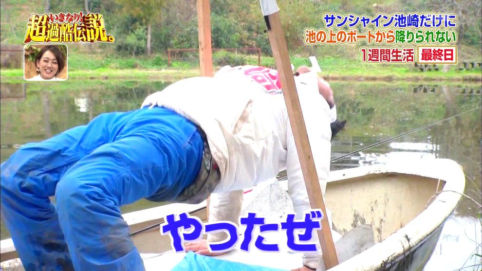 f:id:yuhei2261:20161227202844j:plain