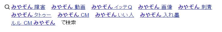 f:id:yuhei2261:20161229150940p:plain