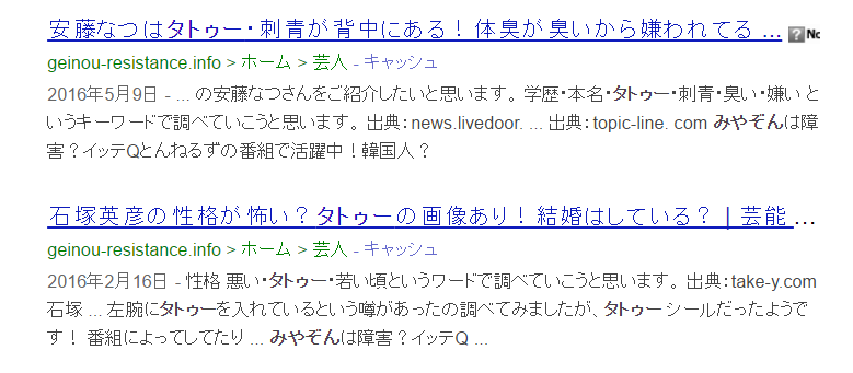 f:id:yuhei2261:20161229151223p:plain