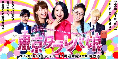 f:id:yuhei2261:20161229160918j:plain