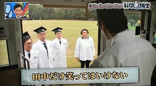 f:id:yuhei2261:20161231190812j:plain