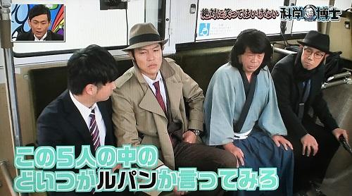 f:id:yuhei2261:20161231192919j:plain