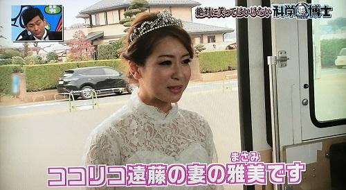 f:id:yuhei2261:20161231193023j:plain