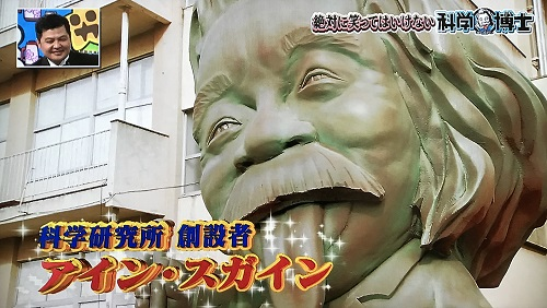 f:id:yuhei2261:20161231194140j:plain