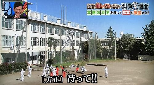 f:id:yuhei2261:20161231205600j:plain