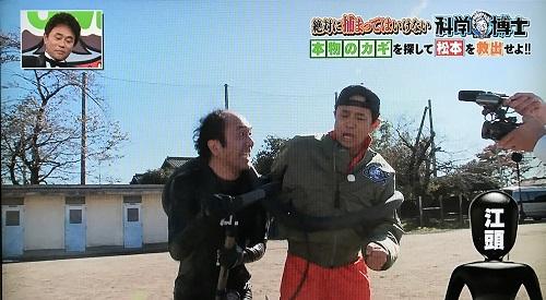 f:id:yuhei2261:20161231211219j:plain