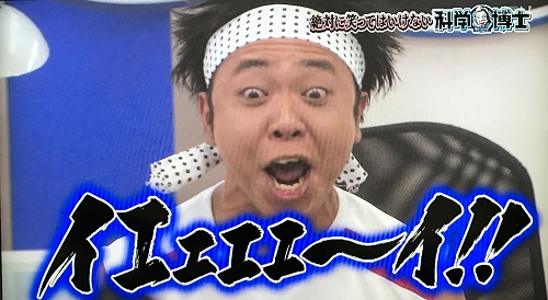 f:id:yuhei2261:20161231212221j:plain