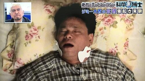 f:id:yuhei2261:20161231231929j:plain