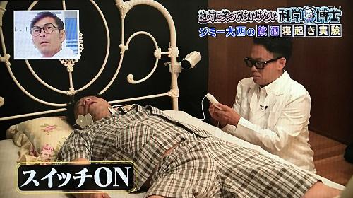 f:id:yuhei2261:20161231231947j:plain