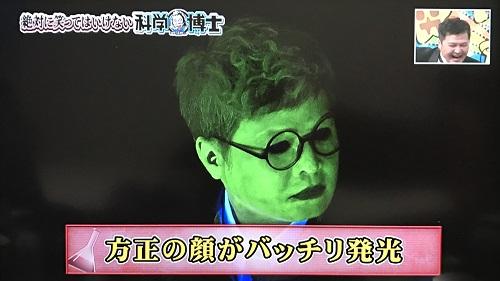 f:id:yuhei2261:20161231232620j:plain