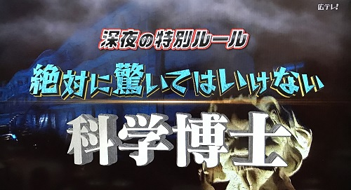 f:id:yuhei2261:20170101001018j:plain