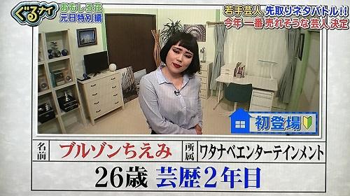 f:id:yuhei2261:20170101112924j:plain