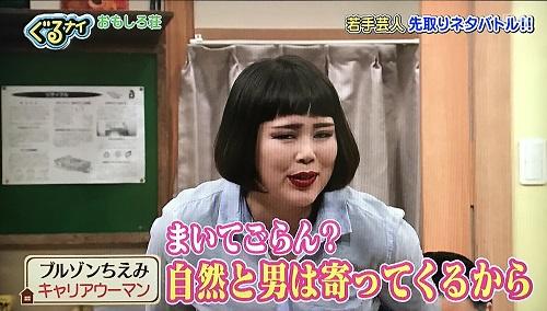 f:id:yuhei2261:20170101113014j:plain